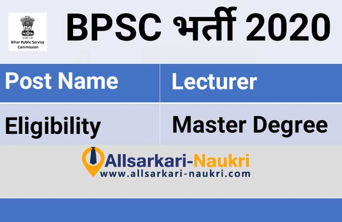 BPSC Jobs 2020 Apply Online for Lecturer Hindi Vacancy for Post Graduation