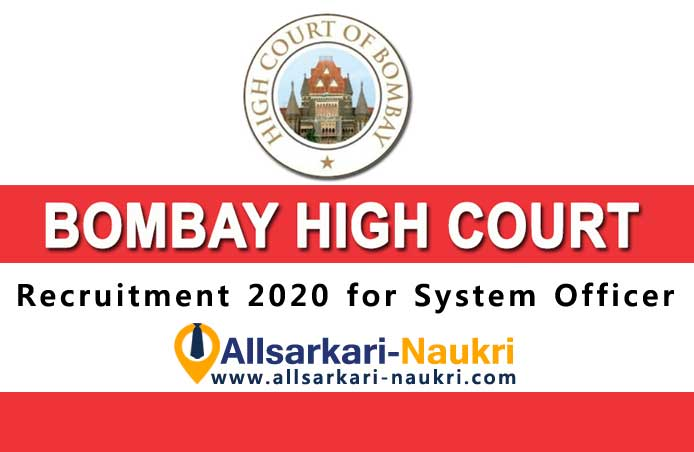 Bombay High Court Recruitment 2020 for System Officer