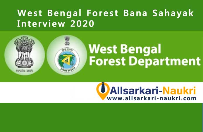 West Bengal Forest Bana Sahayak Interview 2020 Dates out