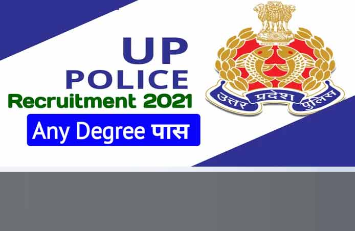 UP Police SI Recruitment 2021: Vacancy issued for 9534 posts