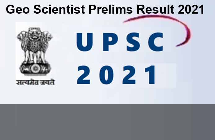 UPSC Combined Geo Scientist Prelims Result 2021 Declared