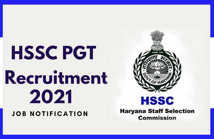 Haryana Staff Selection Commission Jobs for Postgraduates, 534 Posts